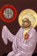 AL - HALLAJ