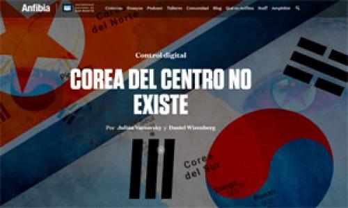 (04/01/2018) Corea del Centro no existe.