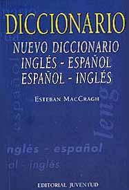 NUEVO DICCIONARIO INGLES - ESPAÑOL