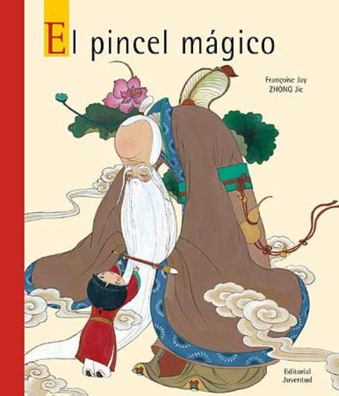 EL PINCEL MAGICO