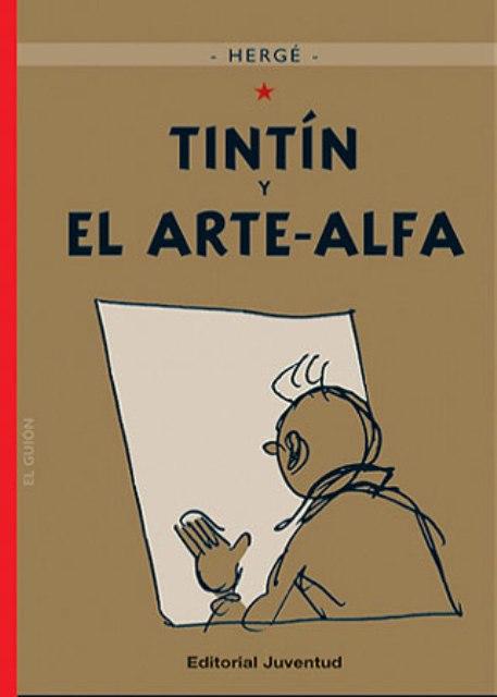 TINTIN Y EL ARTE - ALFA