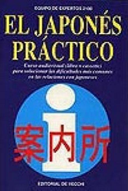 EL JAPONES PRACTICO (L+C)