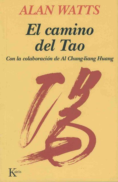EL CAMINO DEL TAO (ED.ARG.)