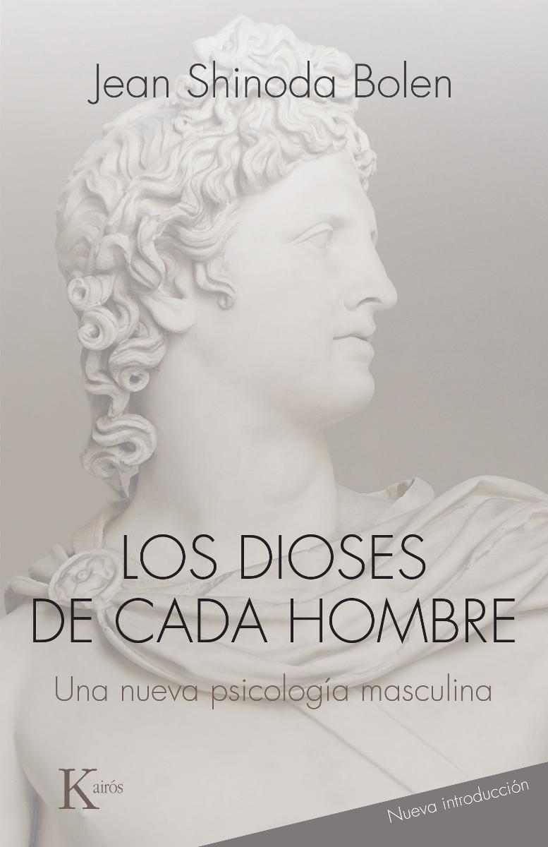 LOS DIOSES DE CADA HOMBRE (ED.ARG.)