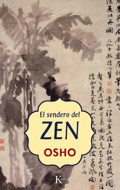 EL SENDERO DEL ZEN (ED.ARG.)