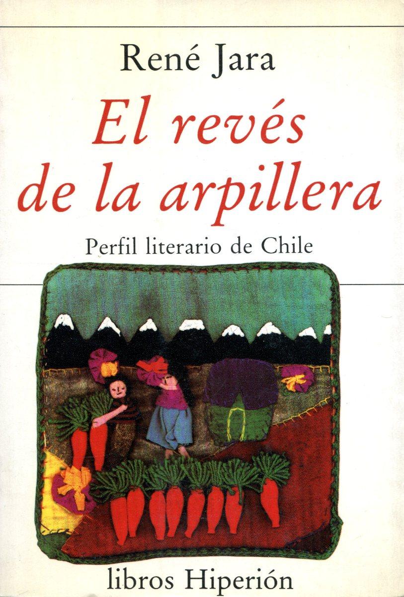 EL REVES DE LA ARPILLERA