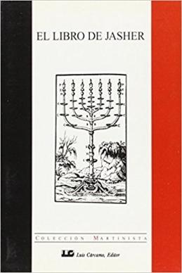 EL LIBRO DE JASHER