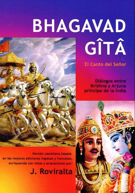 BHAGAVAD GITA . EL CANTO DEL SEÑOR (NVA.EDICION)