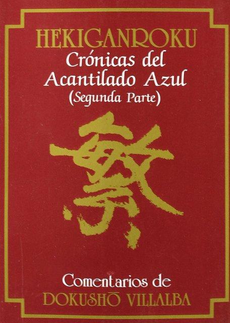 HEKIGANROKU II. CRONICAS DEL ACANTILADO AZUL