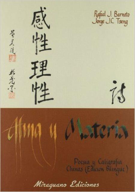ALMA Y MATERIA - POESIA Y CALIGRAFIA CHINAS