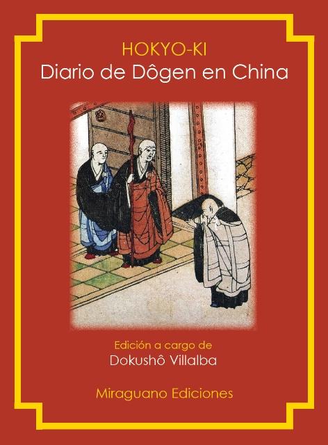 HOKYO - KI . DIARIO DE DOGEN EN CHINA