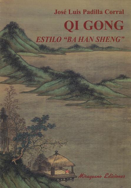 QI GONG . ESTILO BAHAN SHENG
