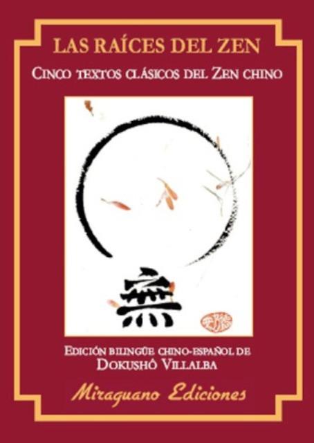 LAS RAICES DEL ZEN - EDICION BILINGUE CHINO-ESPAÑOL