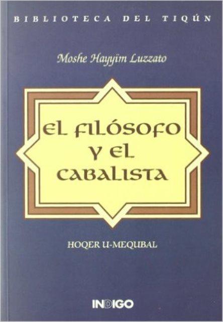 EL FILOSOFO Y EL CABALISTA