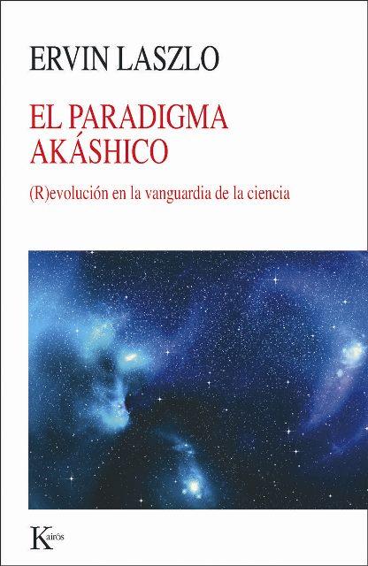 EL PARADIGMA AKASHICO