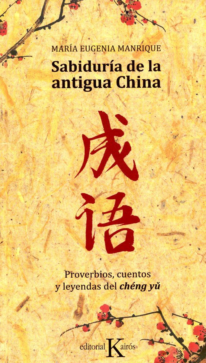 SABIDURIA DE LA ANTIGUA CHINA . PROVERBIOS , CUENTOS Y LEYENDAS DEL CHENG YU