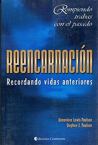 REENCARNACION . RECORDANDO VIDAS PASADAS