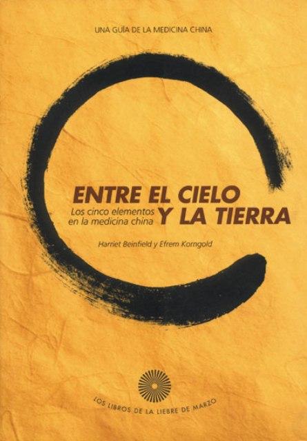 ENTRE EL CIELO Y LA TIERRA (ED.ARG.)