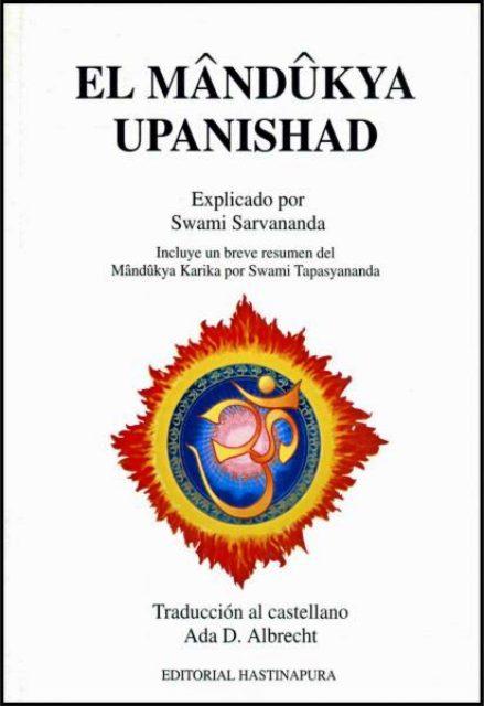 EL MANDUKYA UPANISHAD