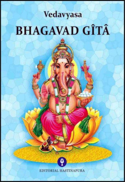 BHAGAVAD GITA (HAS)
