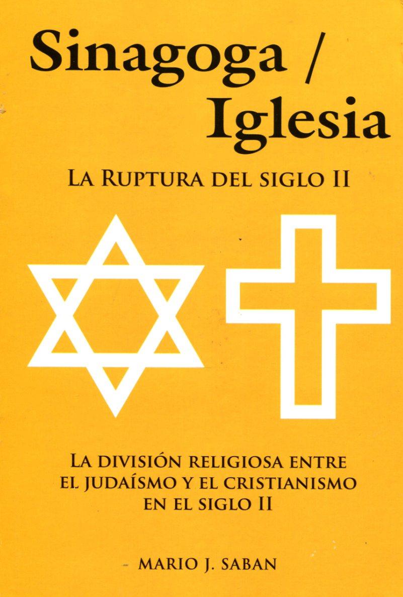 SINAGOGA / IGLESIA (RUST.)