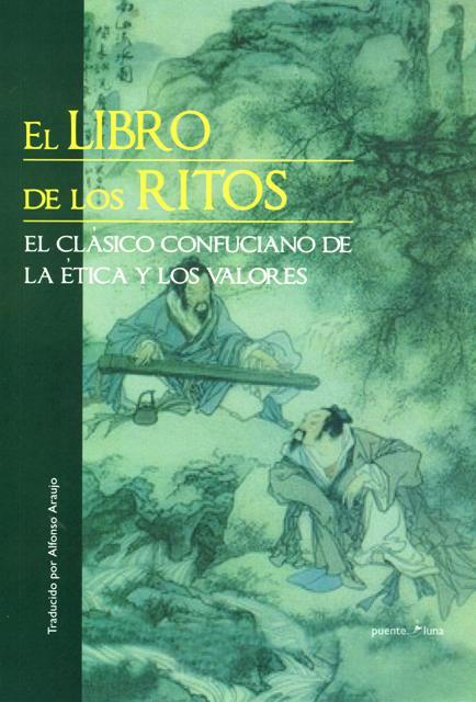EL LIBRO DE LOS RITOS