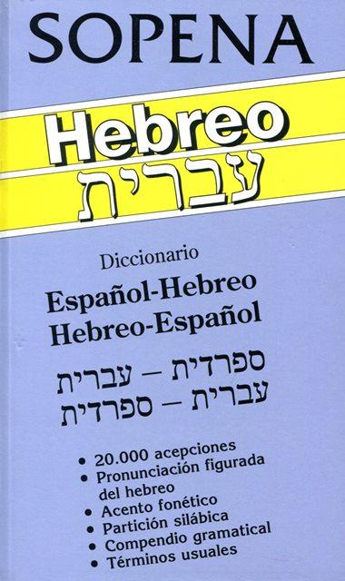 ESPAÑOL - HEBREO HEBREO - ESPAÑOL DICCIONARIO SOPENA
