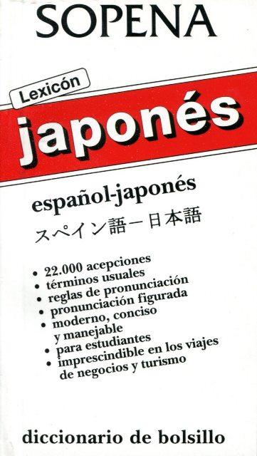 LEXICON JAPONES . ESPAÑOL - JAPONES . DICC.DE BOLSILLO