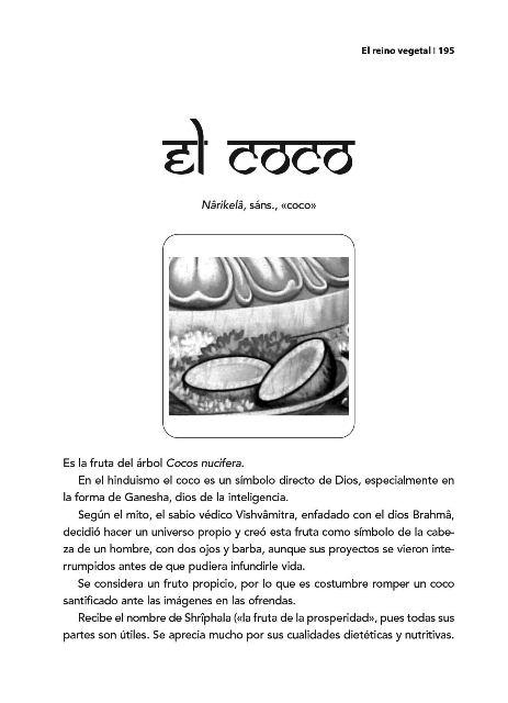 SIMBOLOS HINDUES . ORIGEN , DESCRIPCION Y PARTICULARIDADES